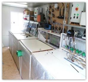 laboratoire ERigène